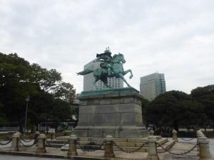 683. Tokio. Parque Kitanomaru