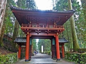 773. Nikko. Santuario Toshogu
