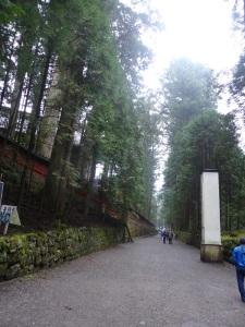 775. Nikko. Santuario Toshogu