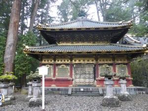 802. Nikko. Santuario Toshogu.