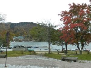 865. Lago Chuzenji