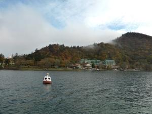 873. Lago Chuzenji