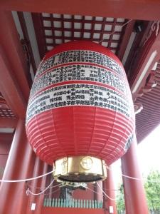908. Tokio. Templo Asakusa Kannon