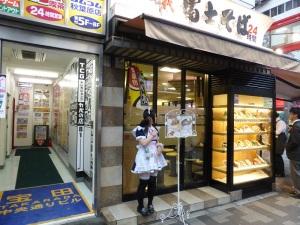 922. Tokio. Quinceañera reclamo en Café de conversación
