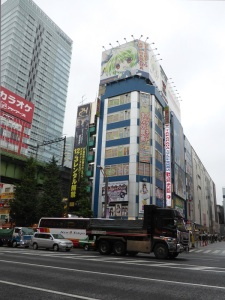 924. Tokio. Distrito Akiharaba