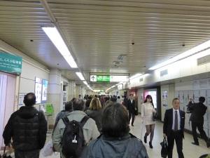 930. Tokio. Metro