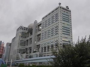 933. Tokio. Daiba. Sede de Fuji TV