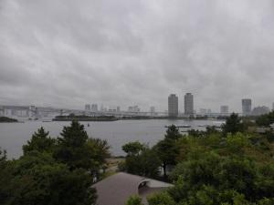939. Tokio. Bahía