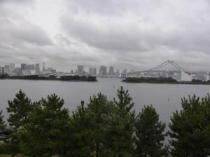 943. Tokio. Bahía