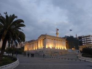 463. Atenas