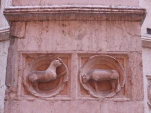 1365. Parma. Baptisterio