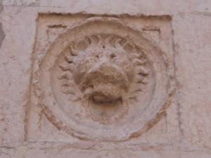 1373. Parma. Baptisterio