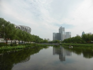019. Pequín. Zona Olímpica