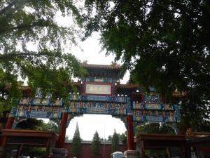 025. Pequín. Templo de los Lamas de Yonghe
