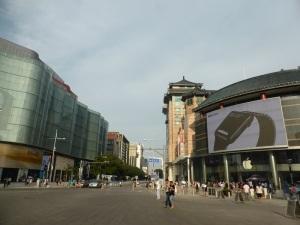 108. Pequín