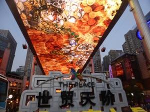 116. Pequín