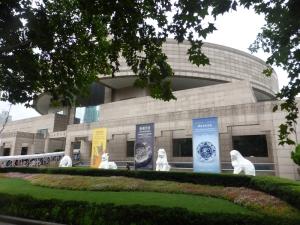 1061. Museo de Shangai