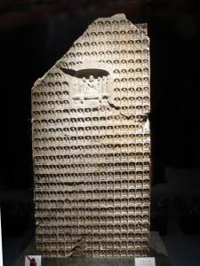 1092. Museo de Shangai. Estela de mil Budas. Piedra. Dinastía Zhou del norte. 557-581