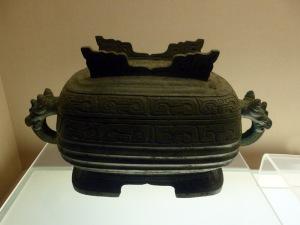 1124. Museo de Shangai. Vasija para comida. Última Dinastía Zhou occidental. 900-771 a. C.