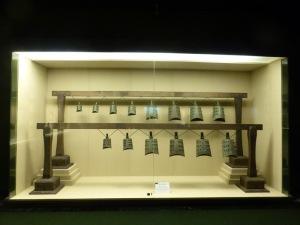 1128. Museo de Shangai. Campanas de Marquis Su de Jin. Hacia 850 a. C.