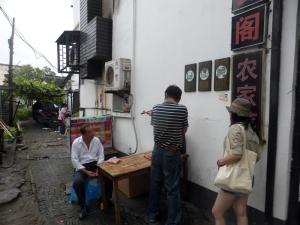 1152. Zhujiajiao