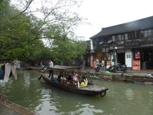 1154. Zhujiajiao