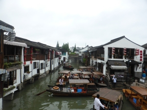 1165. Zhujiajiao