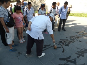 121. Pequín. Parque del Templo del Cielo