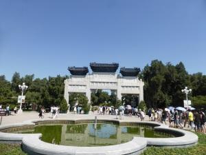 175. Pequín. Parque Zhongshan
