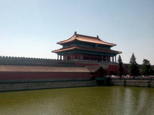 208. Pequín. Ciudad Prohibida