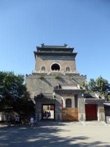 225. Pequín. Torre de la Campana