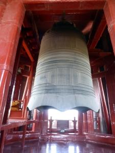 226. Pequín. Torre de la Campana