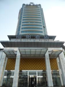 243. Pequín. Hotel