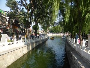 363. Pequín