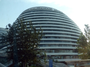 377. Pequín.- Galaxi Soho