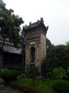 605. Xian. Gran Mezquita