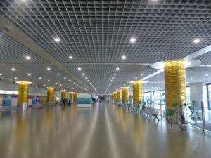 899. Aeropuerto de Shangai