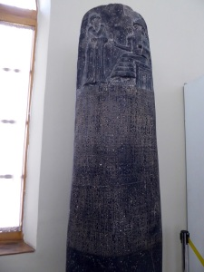 059. Teherán. Museo Arqueológico. Código de Hammurabi (copia)