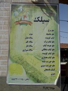 242. Kashán. Restaurante. La carta