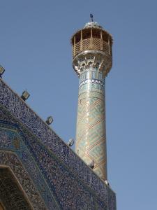 308. Isfahán. Mezquita del Viernes
