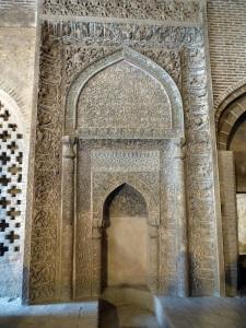 325. Isfahán. Mezquita del Viernes. Mihrab
