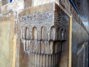 334. Isfahán. Mezquita del Viernes