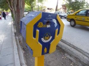413. Isfahán. Depósito callejero para donativos