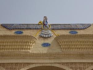 766. Yazd. Templo zoroástrico del Fuego