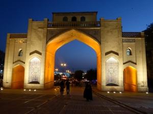 895. Puerta Koran