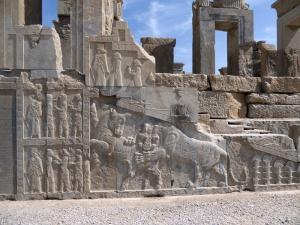 984. Persépolis