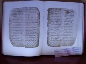 035. Ereván. Matenadarán. Evangelio de Lazar. El más antiguo (887), completo y fechado de los manuscritos armenios