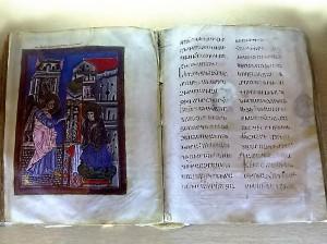 074. Ereván. Matenadarán. Evangelio Targmanchats. 1232. Pintor Grigor Artsakhtsi