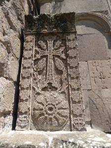 425. Monasterio de Goshavank. Khachkar