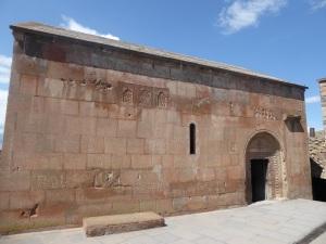 951. Monasterio de Khor Virab. San Gregorio Iluminador